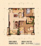 鸥鹏泊雅湾2室2厅2卫92平方米户型图