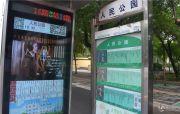 公园壹号・公园书香城交通图