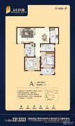 忆通未来城2室2厅1卫89平方米户型图
