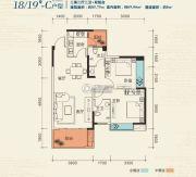 精通・伊顿国际2室2厅2卫85平方米户型图
