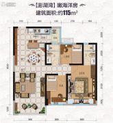 碧桂园・滨海城3室2厅1卫115平方米户型图