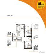 银隆开元名郡2室2厅1卫85平方米户型图