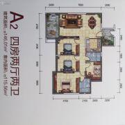 嘉鑫・阳光城4室2厅2卫146平方米户型图