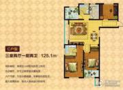 万宇广场3室2厅1卫120--125平方米户型图