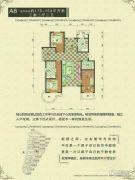 御龙仙语湾3室2厅2卫153平方米户型图