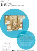 雅居乐国际3室2厅2卫135平方米户型图
