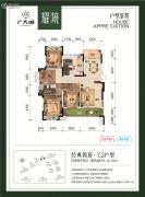 广大城4室2厅2卫141平方米户型图