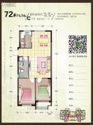 嵛景华城・心领地2室2厅1卫83--85平方米户型图