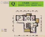 聚丰・一城江山3室2厅2卫122平方米户型图