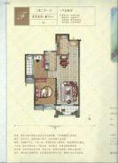 鼎富澜悦湾3室2厅1卫75平方米户型图