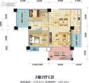 南城水岸2室2厅1卫76平方米户型图