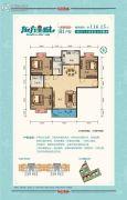 东方星城3室2厅2卫116平方米户型图