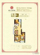 裕升・大唐华府3室2厅1卫112平方米户型图