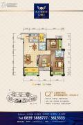 恒业・东方曼哈顿二期3室2厅2卫105平方米户型图