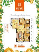 学府世家3室2厅1卫128平方米户型图