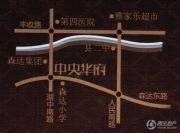 中央华府交通图