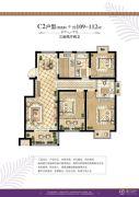 煌庭棕榈湾3室2厅2卫109--112平方米户型图