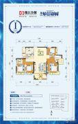 珠江・愉景新城4室2厅3卫178平方米户型图