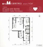 汉成华都3室2厅2卫143平方米户型图