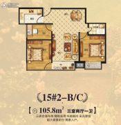 大正翡翠城3室2厅1卫105平方米户型图