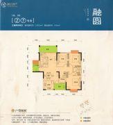 郴阳・融圆3室2厅2卫128平方米户型图