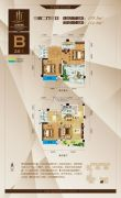 金海国际3室2厅3卫159平方米户型图