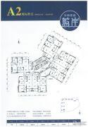 中海誉城3室2厅2卫96--118平方米户型图
