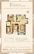 荣盛城3室2厅2卫129--131平方米户型图