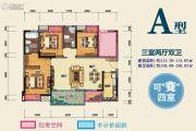 交发・逸家3室2厅2卫113--114平方米户型图