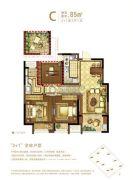 星光耀广场3室2厅1卫85平方米户型图