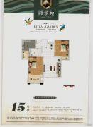 御景苑2室2厅1卫106--108平方米户型图