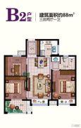 交通紫园3室2厅1卫88平方米户型图