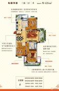 圣园3室2厅2卫125平方米户型图