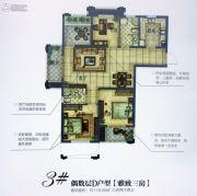天翼・星公馆3室2厅2卫118平方米户型图