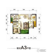 园城3室2厅2卫122平方米户型图
