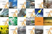 华润二十四城规划图