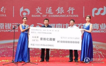 中国・开封昌升国际商贸城