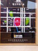 恒大中央广场规划图