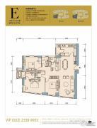 天津雅颂居3室2厅3卫186平方米户型图