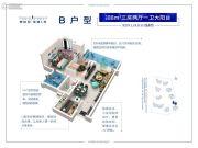 碧桂园海湾1号3室2厅1卫88平方米户型图