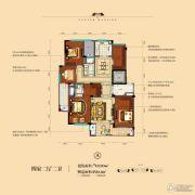 绿城・玉兰花园4室2厅2卫152平方米户型图