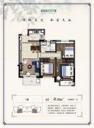 绿城高尔夫小镇・�m园3室2厅1卫97平方米户型图