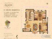 大华锦绣华城3室2厅2卫121平方米户型图