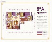 才子嘉都5室2厅2卫117平方米户型图