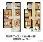 金马五区2室2厅1卫87平方米户型图