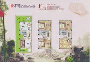 桂林留园3室2厅3卫146平方米户型图