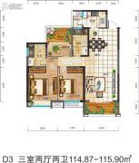 盈丰国际3室2厅2卫114--115平方米户型图