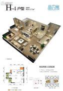 通用晶城2室2厅1卫81平方米户型图