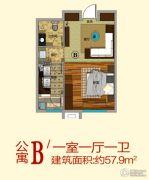 宝丽・阳光国际1室1厅1卫57平方米户型图