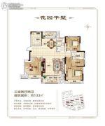 同信・滨江壹�3室2厅2卫133平方米户型图